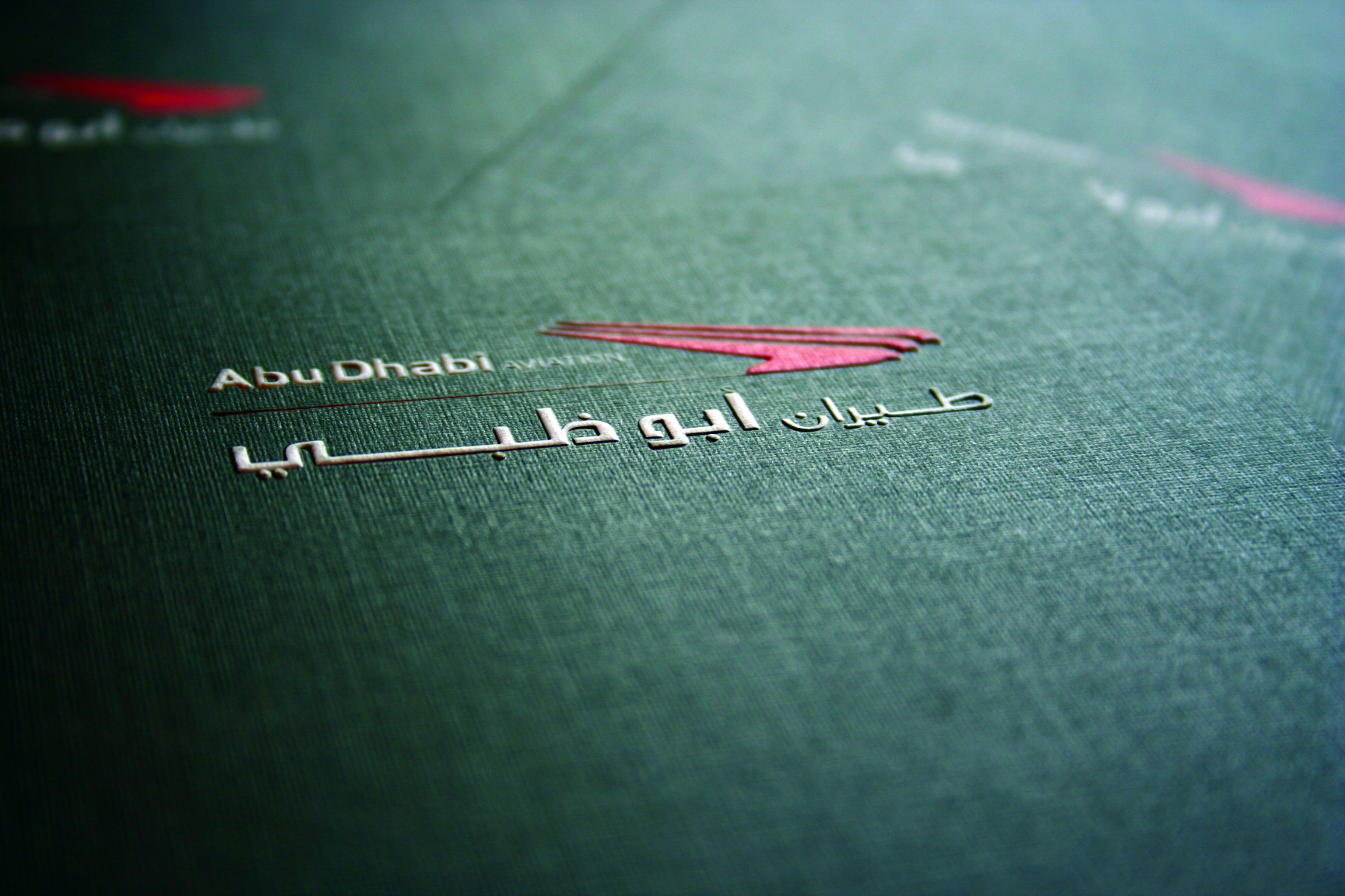 Abudhabi aviation Branding